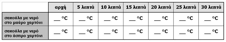 table_80.jpg