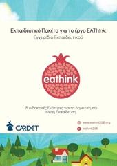 EaThink_Teachers'_Guide_Cyprus_2016.jpg