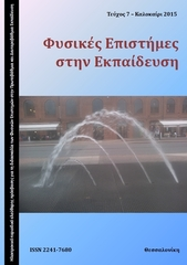 FE_in_Education_Issue_7.jpg
