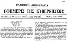 Venizelos_1929_.jpg