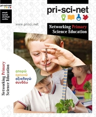 PriSciNet_Activities_2016_GR_cover.jpg